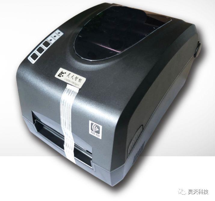 RFID仓储管理系统|自动化仓库系统|WMS物资系统|无人值守仓库|RFID软件|RFID固定资产|RFID布草管理